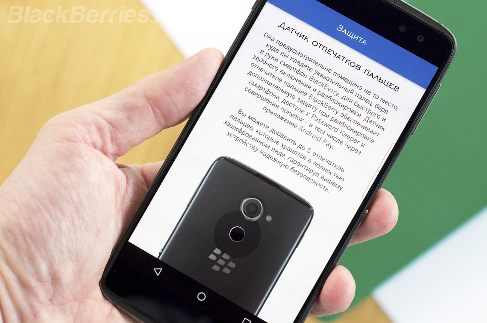 blackberry-dtek60-review-2-17