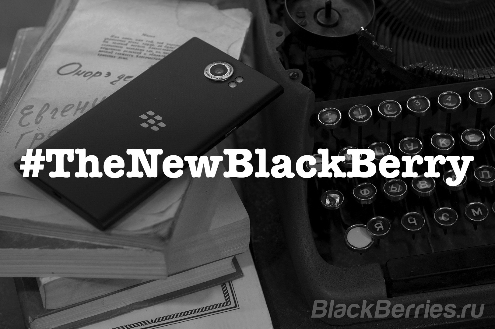 thenewblackberry-1