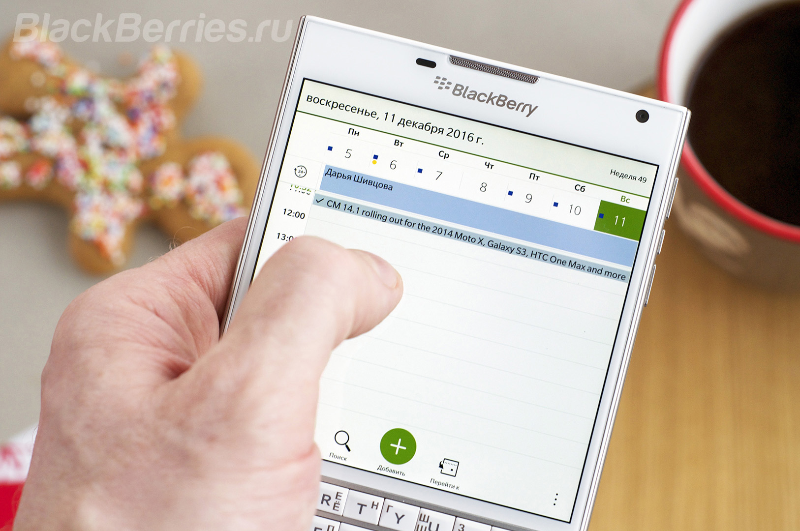 blackberry-remember-7