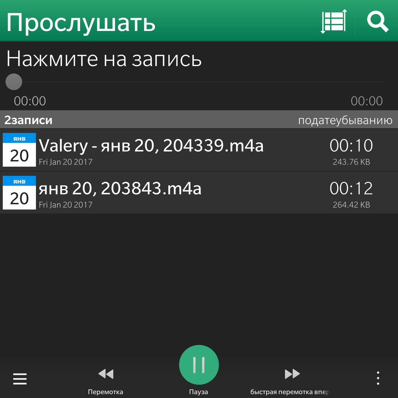 IMG_20170120_204409