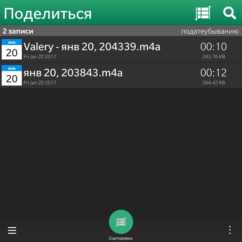 IMG_20170120_204516