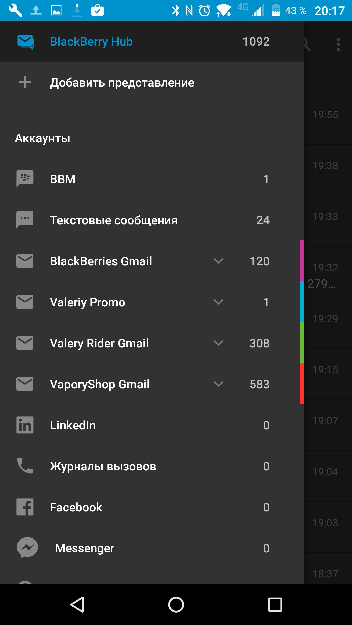 screenshot_20170111-201752