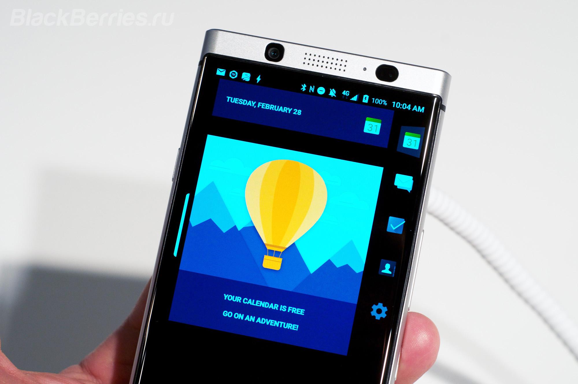 Как скачать на blackberry андроид приложения