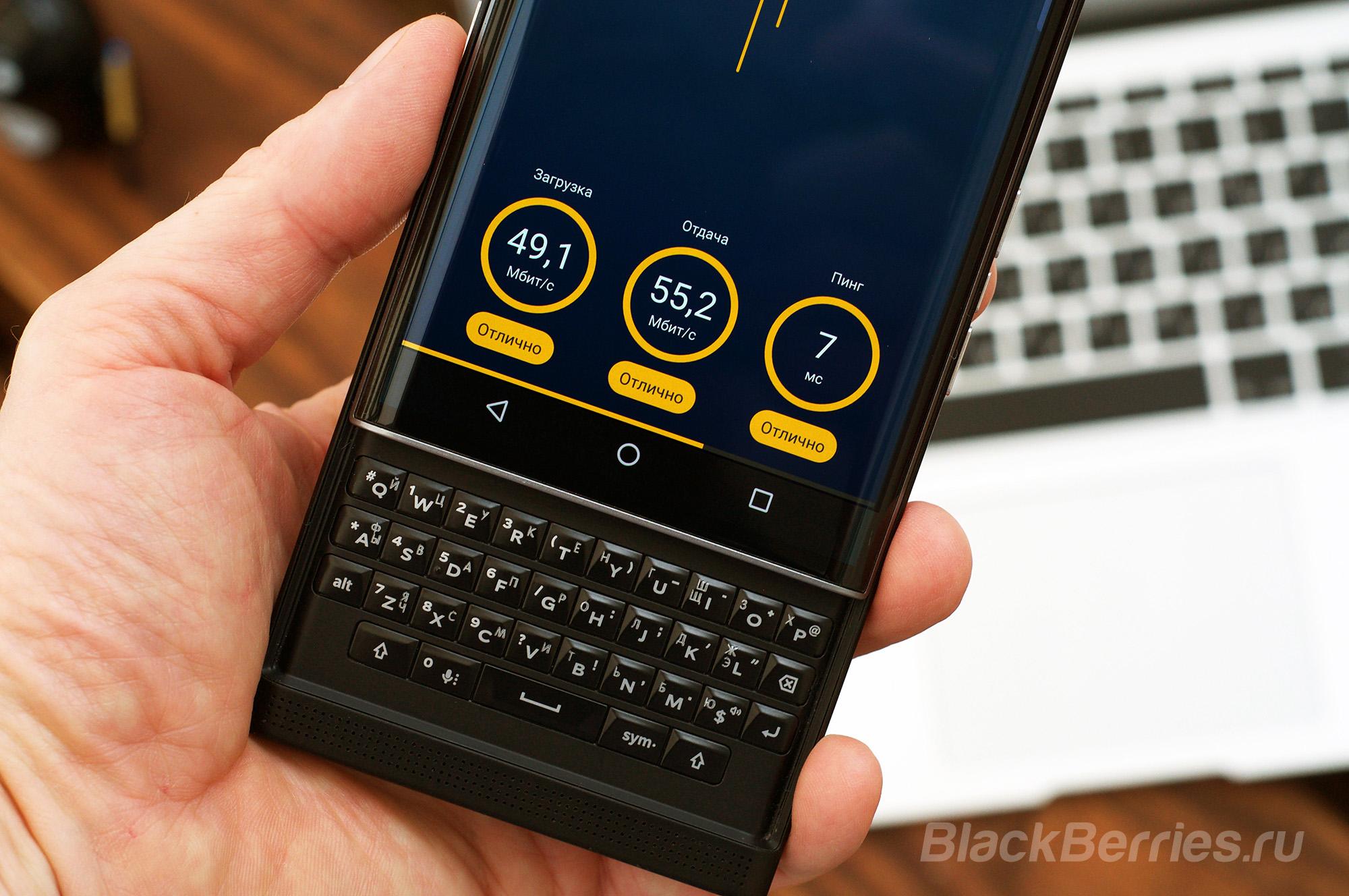 Blackberry скачать приложение