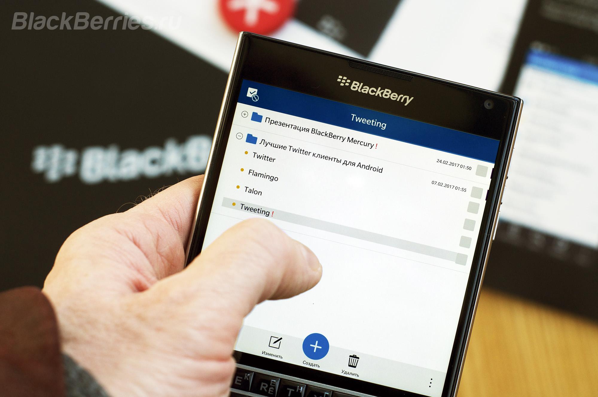 Программы для blackberry 9800 скачать бесплатно