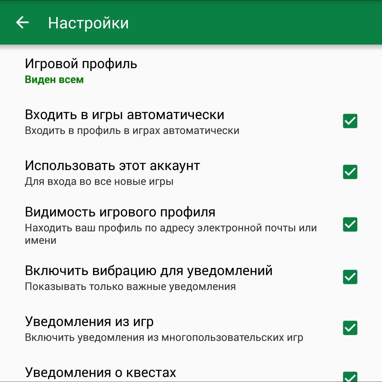 Android для BlackBerry  BlackBerry в России