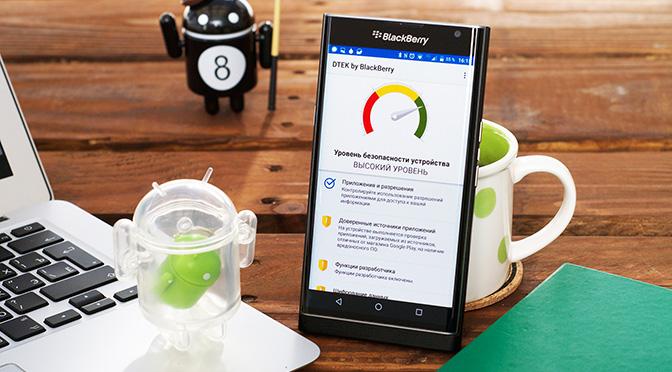 Вы можете купить BlackBerry PRIV в нашем магазине!
