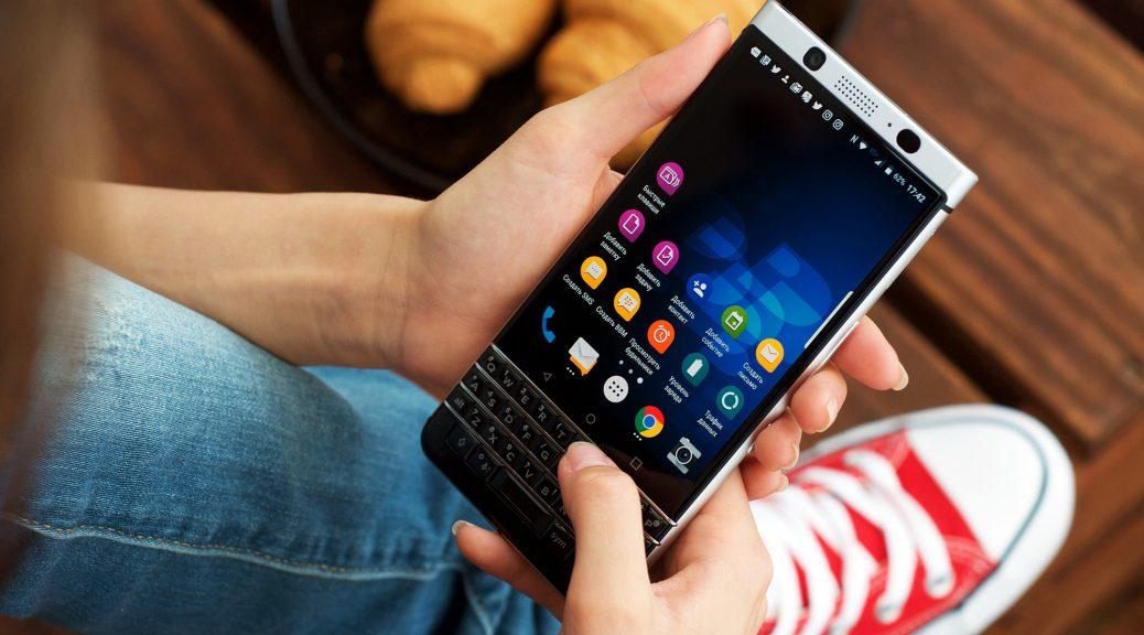 imadeface for blackberry