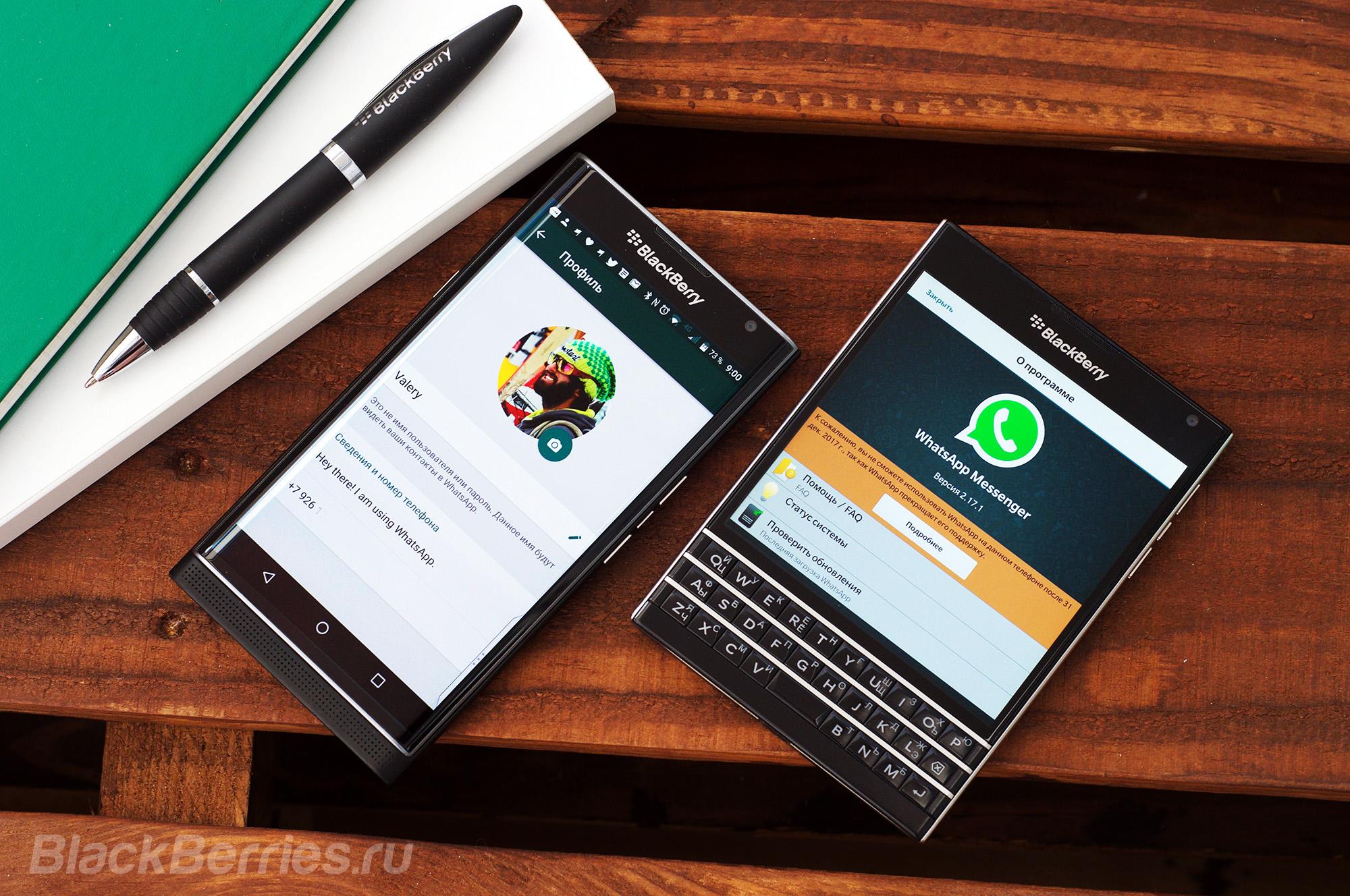 nieuwe versie whatsapp downloaden blackberry