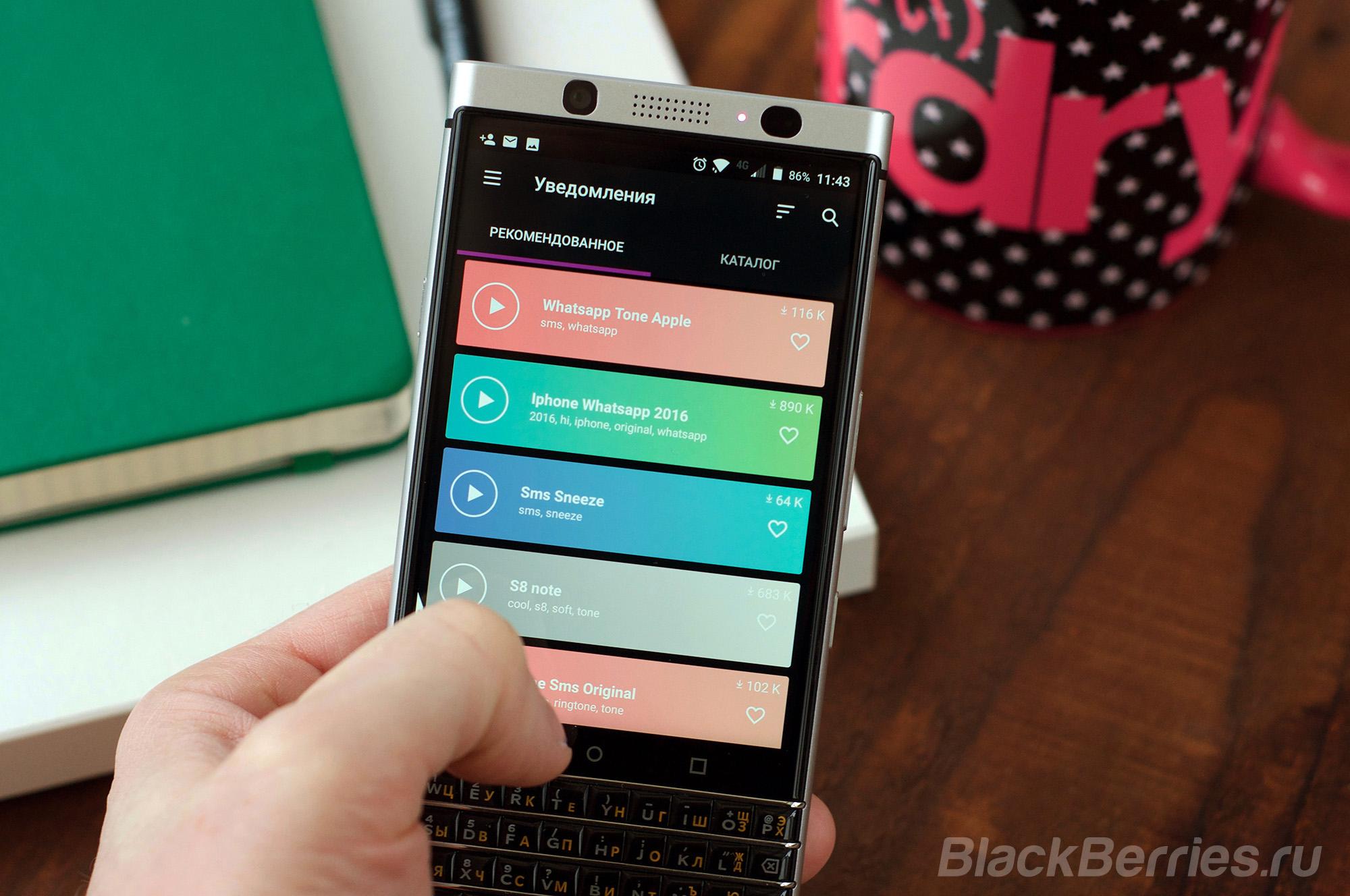 Звуки blackberry скачать