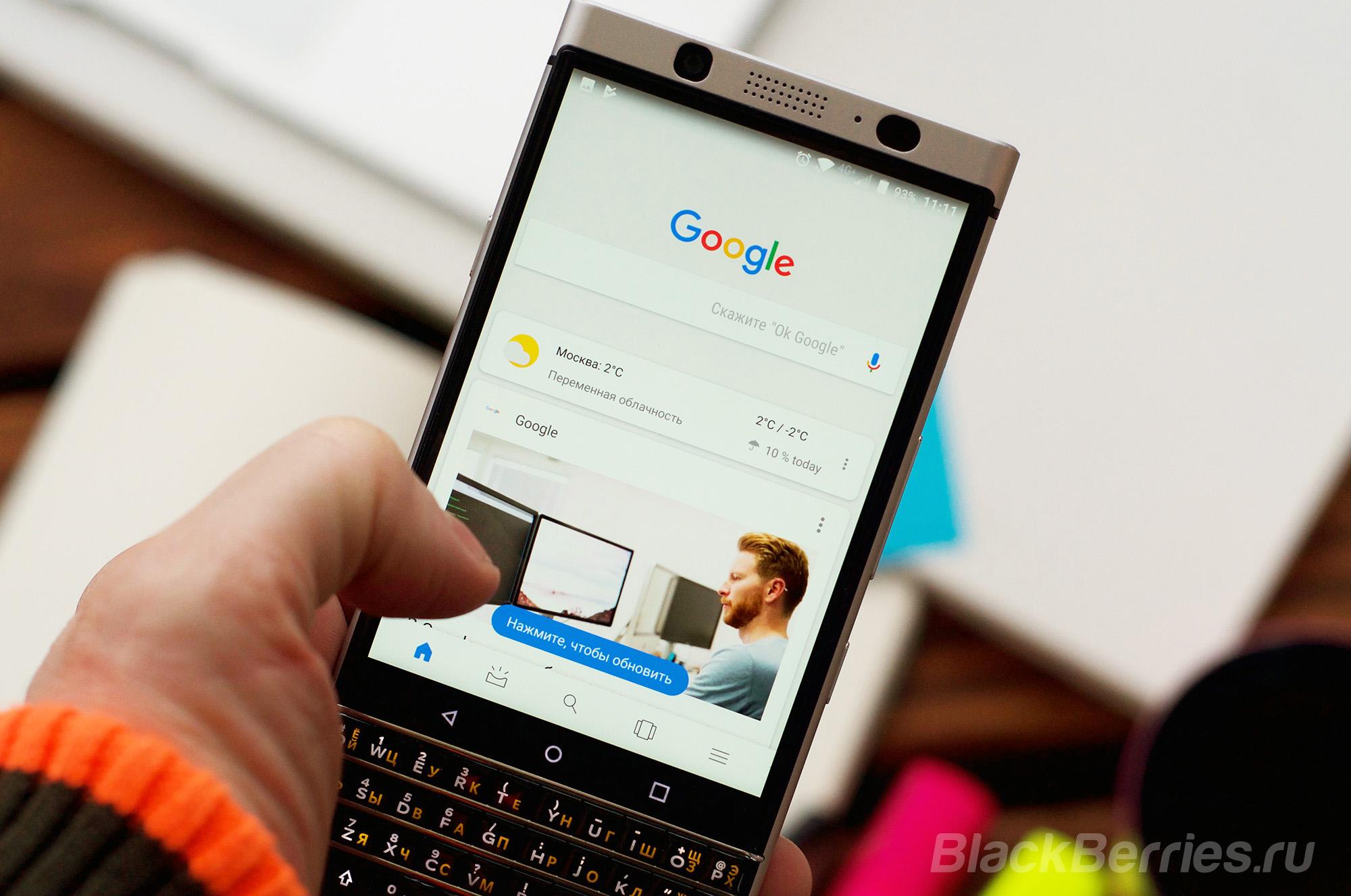 google play скачать программу для блекберри