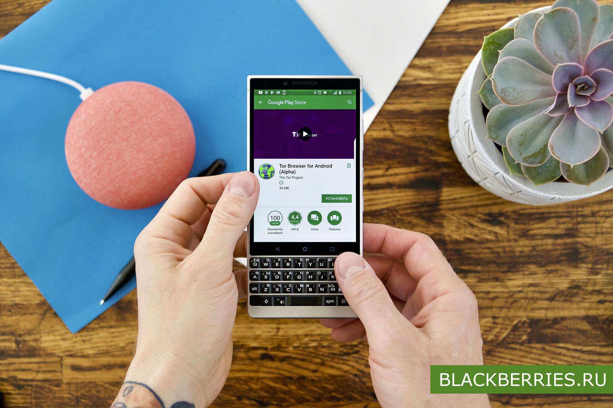 blackberry tor browser hudra