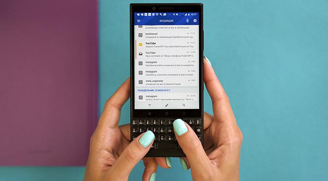 Три причины выбрать BlackBerry KEY2 с российской сертификацией